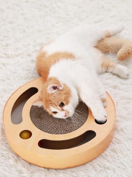 貓抓板耐磨貓玩具貓爪盤逗貓棒磨爪神器瓦楞紙貓爪板耐用貓咪用品