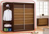 《凱耀家居》卡爾頓6.5尺組合衣櫃(全組)  103-364-4