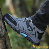 2021春季新款大碼男鞋45戶外登山鞋男士皮面運動鞋防水防滑休閑鞋【勇敢者】