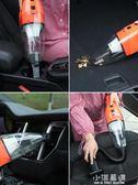 車載吸塵器車用多功能汽車大功率強力專用車內迷你小型便攜手持式CY『小淇嚴選』