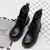高幫黑色馬丁靴英倫風學生平底休閒機車女靴圓頭復古系帶8孔-黑色地帶