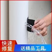 防水膠帶補漏 強力漏水貼水管漏水修補膠帶一貼止漏高粘防水 【快速出貨】