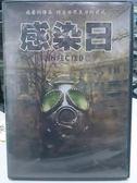 影音專賣店-P02-003-正版DVD*電影【感染日】-病毒的傳染,將是世界末日的前兆