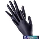 一次性手套 黑色合成一次性手套PVC全麻加厚高彈食品防水防污美容美發 星河光年