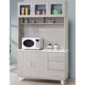櫥櫃 餐櫃 FB-314-1 白梣木4尺仿石面碗盤櫃組【大眾家居舘】