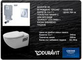 【麗室衛浴】德國 DURAVIT  懸吊式馬桶 254709  (含德國GROHE 2段式沖水埋壁式水箱)