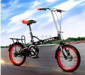 腳踏自行車折疊腳踏車20/16寸成人單速變速超輕減震男女學生兒童單車 俏女孩