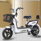 電動車電瓶48V小型代步助力電單車女成人...
