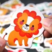 嬰兒幼兒寶寶拼圖兒童配對玩具早教益智1-3歲認知動物水果盒裝 歐韓時代
