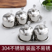 調味罐套裝廚房用調料罐304不銹鋼調味盒套裝 家用裝鹽味精罐三件套調味瓶子