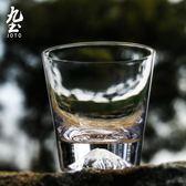 九土日本富士山巒杯玻璃杯子手工玻璃杯雪山茶杯威士忌酒杯果汁杯