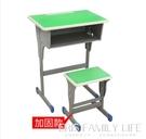 學校課桌椅高中小學生單雙人課桌可升降培訓桌輔導班桌椅廠家直銷ATF 艾瑞斯生活居家