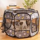 貓產房窩保暖冬天帳篷寵物狗狗封閉式繁殖待產箱貓咪生產用品全套「時尚彩紅屋」