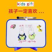 兒童繪畫板 磁性寫字板3歲2寶寶涂鴉繪畫板家用小白板掛式留言板 俏女孩