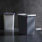 簡約垃圾桶客廳臥室衛生間北歐帶壓圈無蓋垃圾簍【極簡生活】