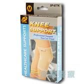 璟茂 肢體護具(未滅菌) 膝關節護套  SP-877K