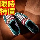 男皮鞋-經典設計懶人休閒男樂福鞋3色59p49【巴黎精品】