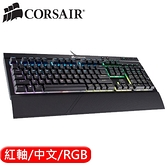 CORSAIR 海盜船 K68 RGB 防潑水機械電競鍵盤 紅軸 中文【86折省500送MM200 寬滑鼠墊 】