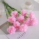 康乃馨仿真花束假花絹花干花藝客廳擺設餐桌擺件裝飾花塑料情人節 優拓