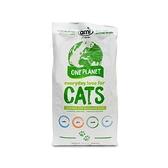 AMI Cat 阿米喵 1.5kg 素食貓飼料_愛家嚴選 Vegan 純素抗過敏新配方_ 全素貓糧 (新包裝新配方)