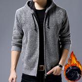 現貨出清毛衣 休閒毛衣男士開衫韓版修身針織衫學生加絨加厚款外套潮男裝 米蘭街頭