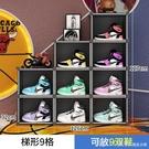 鞋櫃 aj鞋盒透明球鞋子收納盒20個裝收藏鞋櫃宿舍神器防氧化鞋架抽屜式 開春特惠