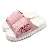 Nike 拖鞋 Wmns Asuna Slide NA 粉紅 白 女鞋 鋸齒 套腳【ACS】 CW9707-600
