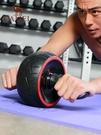 健腹輪 健腹輪回彈家用瑜伽器材運動腹肌輪女健身輔助器回旋單輪男士 風馳