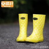 BigOrange 檸檬黃純橡膠防滑耐磨中筒 成人雨鞋雨靴水鞋 女X1001 美芭印象