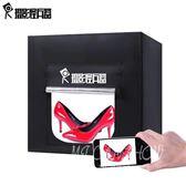 led攝影棚套裝 小型柔光箱 米蘭shoe