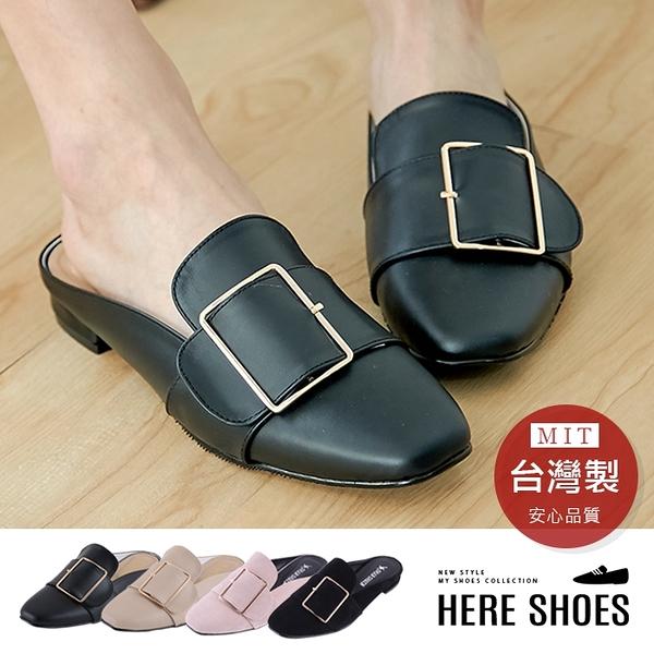 [Here Shoes]皮質鞋面 率性簡約 扣環造型鞋跟2cm包頭涼拖鞋-KDW6329