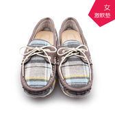 【A.MOUR 經典手工鞋】帆船豆豆-米灰格 / 氣墊鞋 / 平底鞋 / 嚴選格紋棉布 / 超軟豆豆鞋 / DH-1729