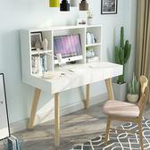 電腦桌 北歐電腦桌台式學生書桌書架組合家用簡約寫字桌學生臥室寫字台 LX