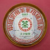 【歡喜心珠寶】【中國雲南茶葉印級圓茶】大字綠印2006年普洱茶,生茶380克/1餅,另贈收藏盒