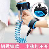 兒童防走失帶牽引繩寶寶小孩防走丟安全繩手環背包牽手溜娃繩神器