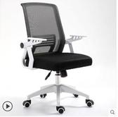 辦公椅職員會議椅學生宿舍弓形網椅麻將椅子特價電腦椅 【新品優惠】 LX