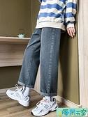 (送腰帶)寬鬆牛仔褲男士夏季薄款休閒長褲子男褲春季潮流百搭直筒【海阔天空】