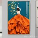 鑽石畫 芳華鑚石畫2021年新款滿鑚客廳5D玄關美女水晶點貼磚石十字繡現代 618購物節