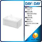 day&day日日家居生活精品 1008T-6  抽取式衛生紙盒-霧白色