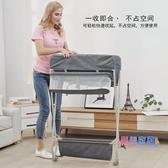尿布台 寶寶按摩撫觸洗澡母嬰換尿床多功能可折疊護理台【快速出貨】jy