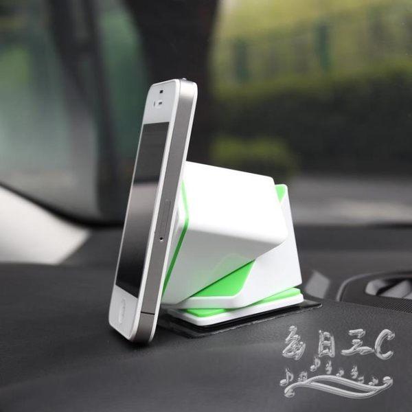 車載支架手機底座汽車用品tz5124【每日三C】