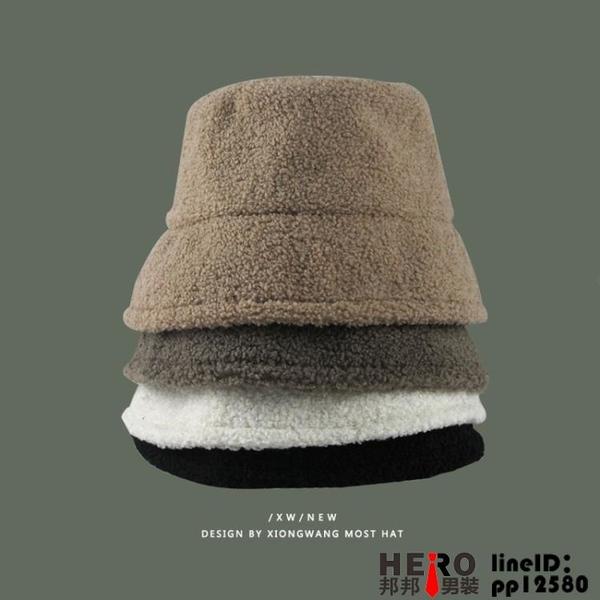 百搭寬檐盆帽素色羊羔毛漁夫帽女秋冬泰迪絨保暖【邦邦男装】