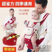 Kingrol嬰兒背帶腰凳橫抱帶四季通用寶寶小孩子腰登多功能前抱式