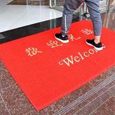 大門口進門地墊出入平安絲圈墊子地毯PVC防滑墊歡迎光臨門墊 NMS