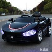 瑪莎拉蒂兒童電動汽車玩具車可座可充電男女寶寶遙控自駕搖擺車 PA17649『雅居屋』