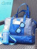 游泳包手提沙灘包背包干濕分離包防水包收納包游泳袋健身運動包『小淇嚴選』