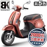 【抽Switch】魅力Many 110 碟煞 2020年 現折2000 六萬好險(SE22BK)光陽機車