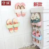 鞋架浴室衛生間放拖鞋架簡易小牆壁掛式門後壁掛牆上鞋子收納家用10個裝 【米娜小鋪】igo