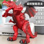 大號電動恐龍玩具 霸王龍行走遙控智慧仿真動物套裝男孩兒童玩具igo 衣櫥の秘密