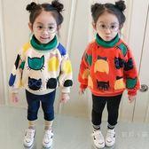 女童嬰兒童裝秋冬裝2018 新品女寶寶小童加絨衛衣加厚外套1-2-3歲雙11限時八五折搶先購